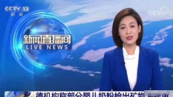 """央视曝光""""毒奶粉"""",威胁我国53万儿童的健康,专门卖给中国家长"""
