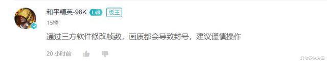 """《【合盈国际品牌】""""吃鸡""""队友在聊天频道发送11个字,女玩家气得立即退出游戏!》"""