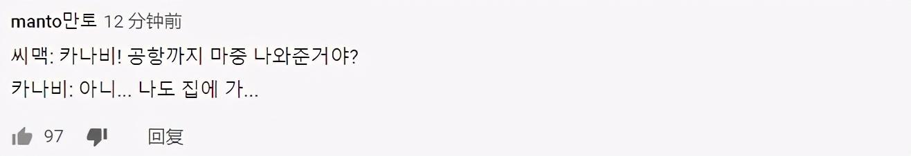 赵云传之纵横天下_韩网热议SN淘汰JDG:今年Dade奖要从京东里选了-第14张图片-游戏摸鱼怪