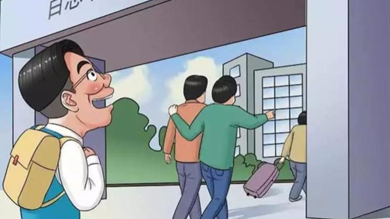 搞笑漫画:连老师都不敢教的小鱼戈