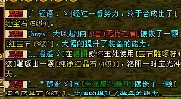 3d推箱子_天龙八部怀旧服:第一本掌柜要诀8000元!一本值一个全五号-第5张图片-游戏摸鱼怪