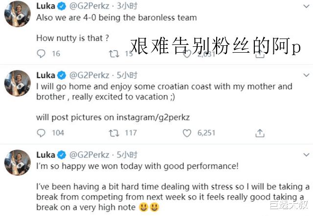 《【煜星在线娱乐】知名LOL选手暂时告别赛场,与uzi人气不相上下,却毫无预兆离开》