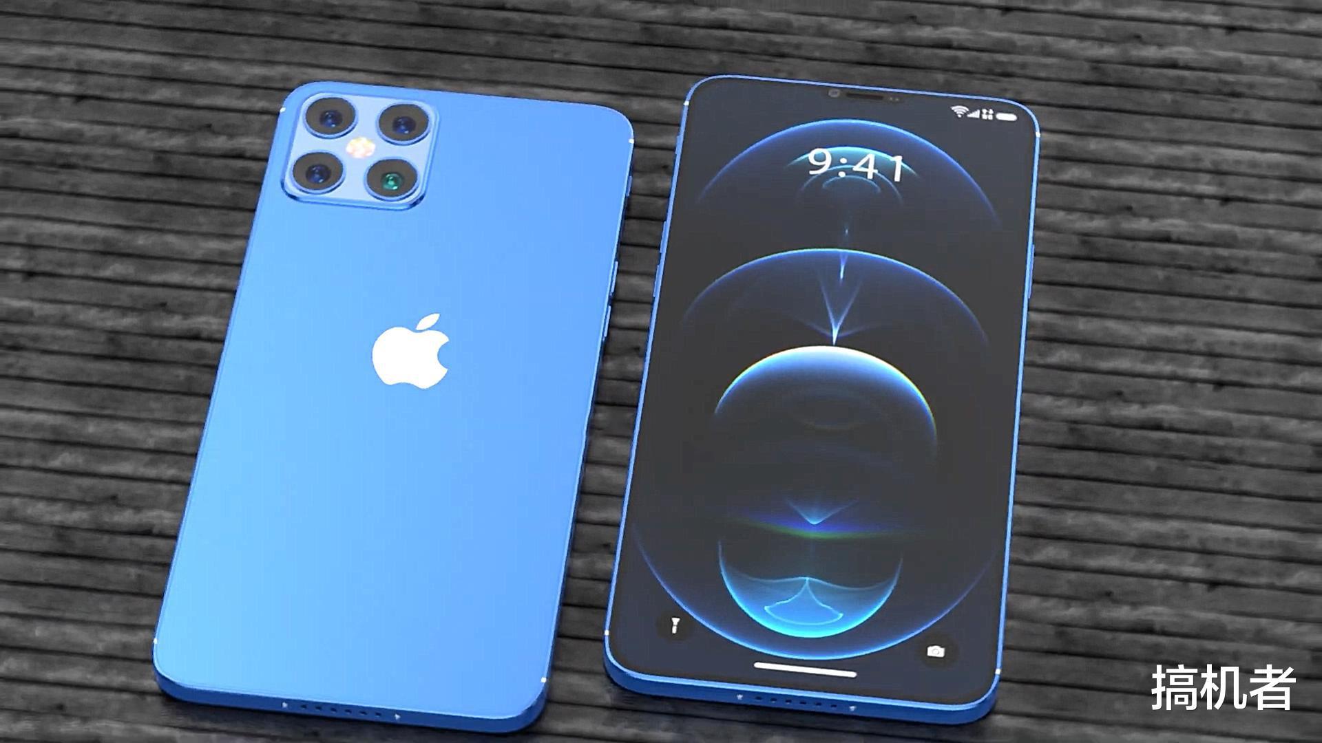 这些变化让iPhone13Pro发布,你觉得卖多少钱合适呢? 好物评测 第1张
