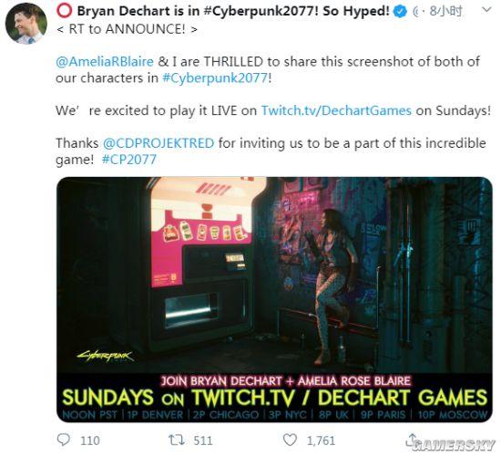 魔力宝贝名字_《底特律》康纳夫妻宣布为《赛博朋克2077》配音 分享新截图