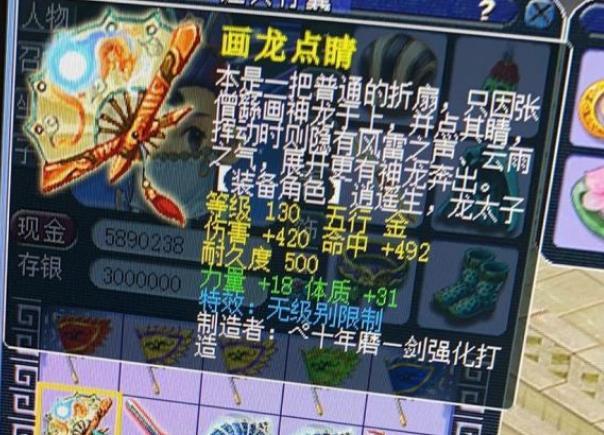 赛尔号魔花仙子_梦幻西游:梦幻中最怕死的连善宠,加了1000点体质,有近万的气血