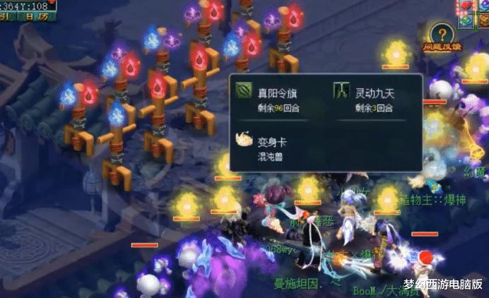 梦幻西游:秒伤8W5,测试服展示全状态女魃墓的爆炸输出!插图(1)