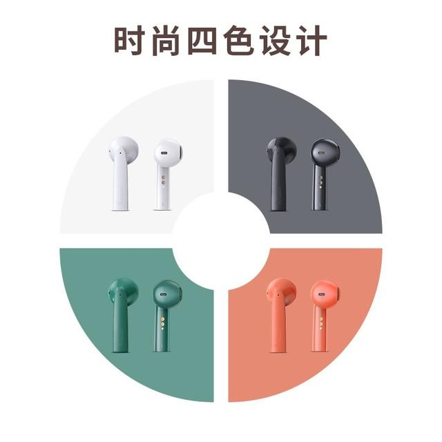 QCC3020芯片 omthing AirFreePods真无线耳机(图3)