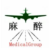 麻醉MedicalGroup