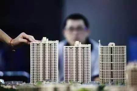 """今年房价还会再降吗?楼市已然发出三个重要""""信息""""!"""
