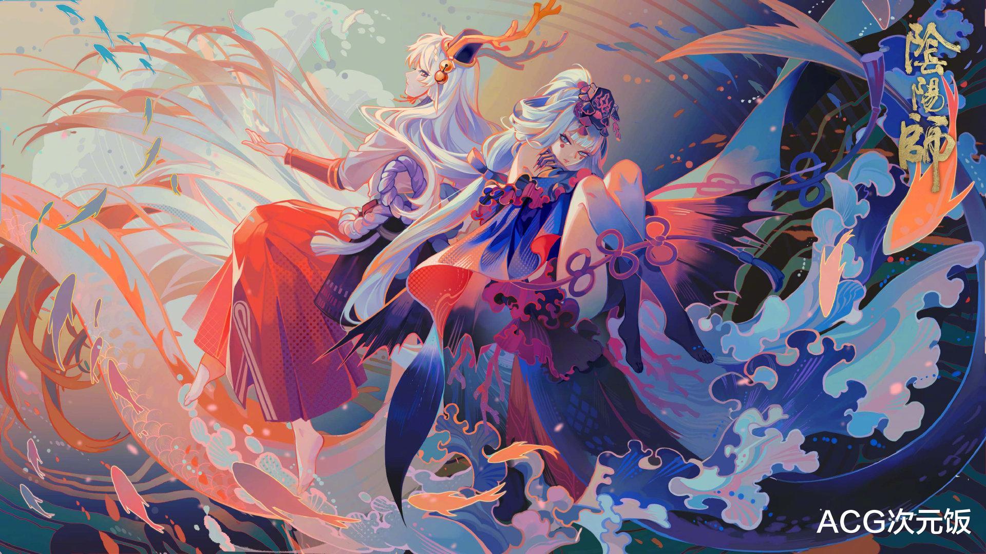 阴阳师种草期结束,新SSR又是女性,或将为海国篇画上句号插图(1)