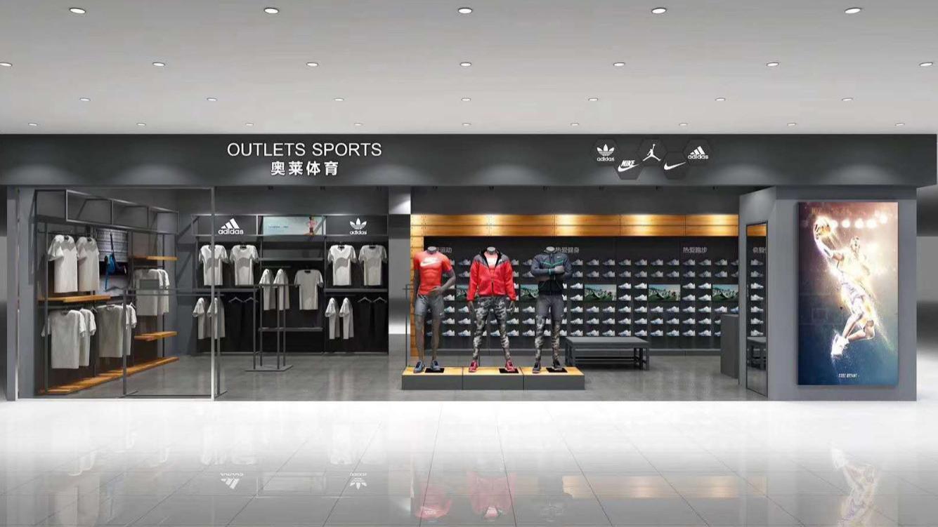 耐克阿迪折扣店加盟项目在鞋服市场为什么有竞争力?