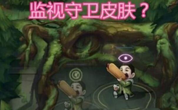 陈赫太有商业头脑,将王思聪吃热狗做成衣服卖,王校长回应成亮点