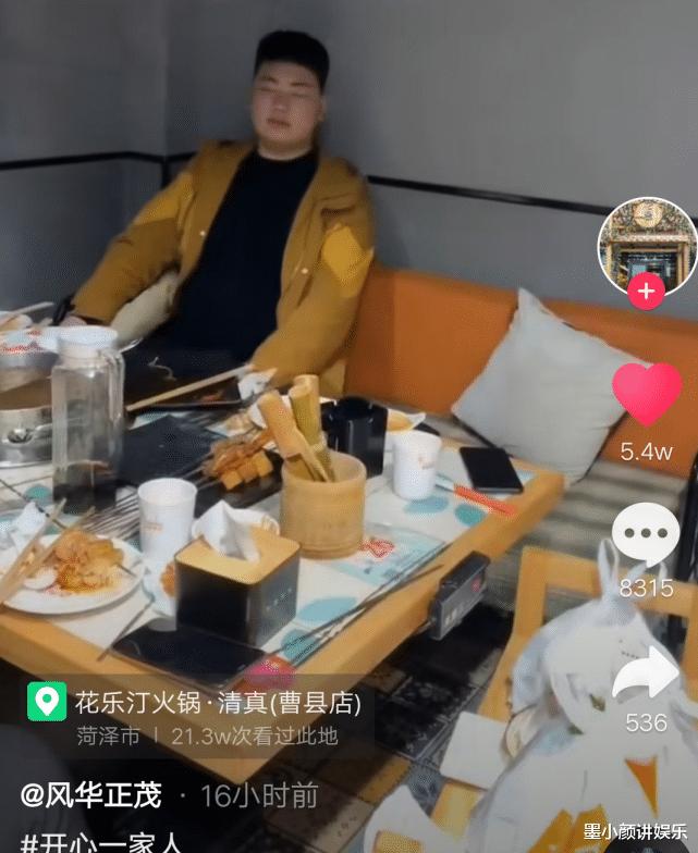 大衣哥一家在火锅店聚餐,儿子儿媳分开坐,女儿因为吃相成功抢镜