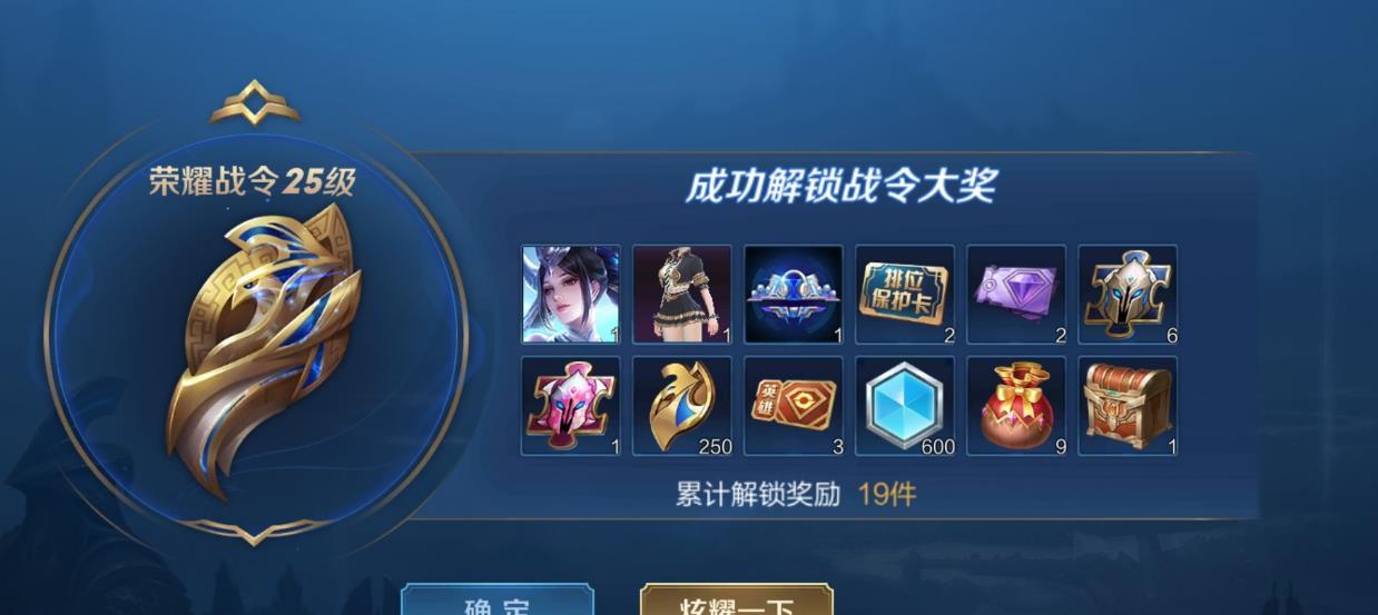 《【煜星娱乐线路】王者荣耀:玩家攒了88个战令皮肤宝箱一次打开,结果想哭!》