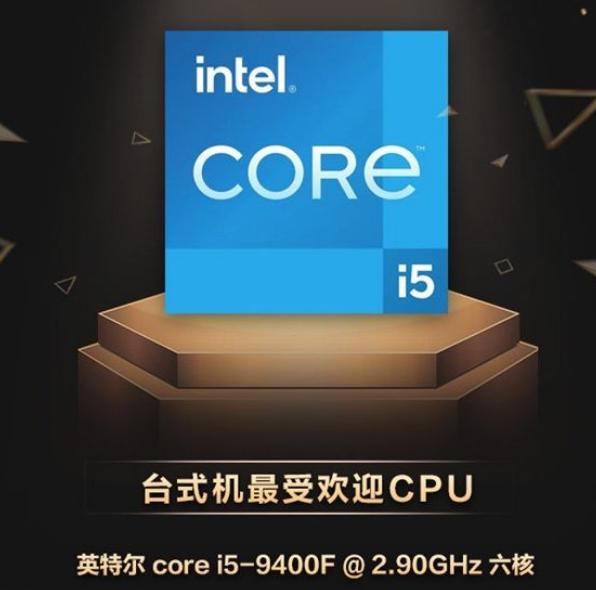鲁大师评选2020年度最受欢迎CPU的几项大奖 数码百科 第2张