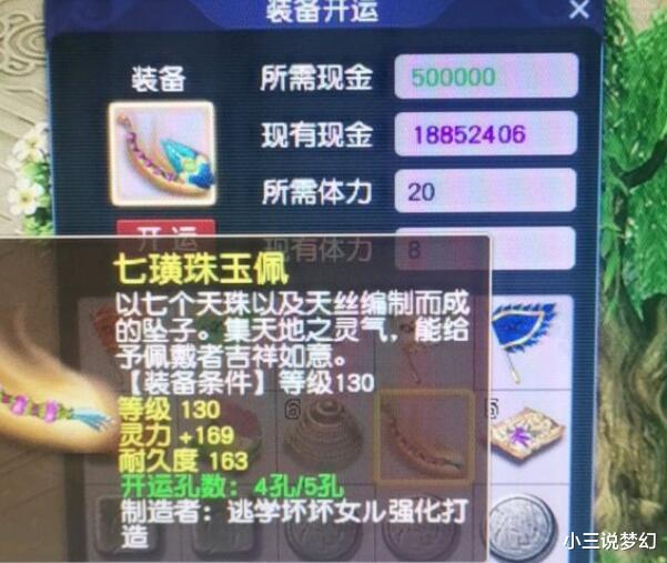 《【煜星娱乐注册官网】梦幻西游:没快捷键是花果山的硬伤,不然花果山打图才是真的效率》