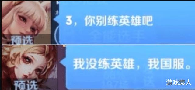 """《【煜星娱乐注册平台官网】排位出现这4种玩家""""必输"""",""""孤影""""玩家上榜,他们一现身就赶紧投!》"""