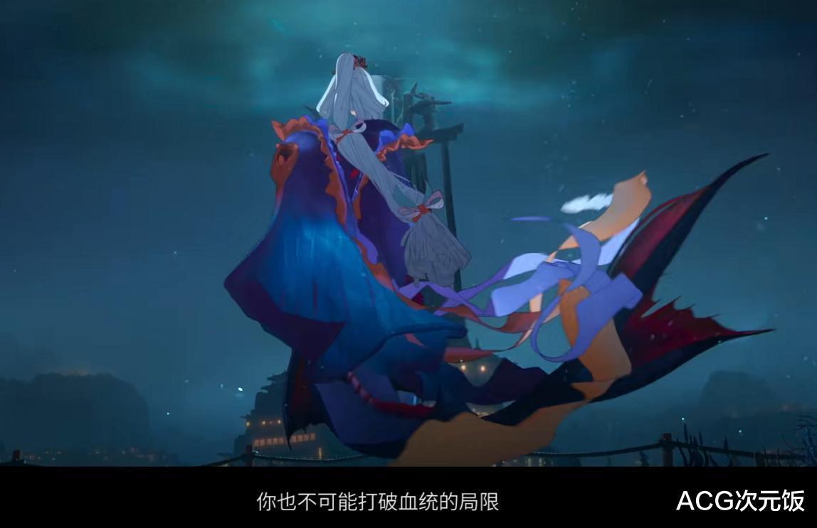阴阳师种草期结束,新SSR又是女性,或将为海国篇画上句号插图(4)