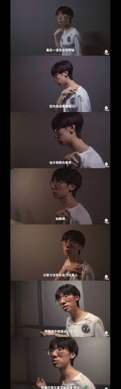 《【煜星娱乐集团】iG公布对阵TES视频,宝蓝谈阿水被秒,一句话展露超高情商!》