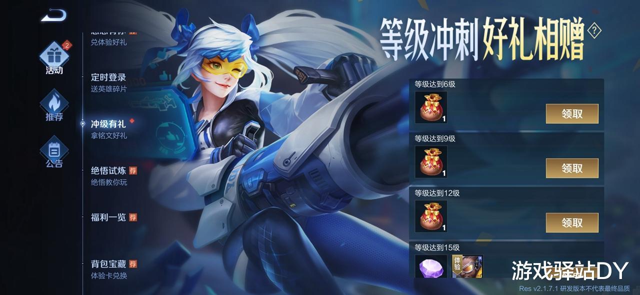 《【煜星app登录】王者荣耀:S22赛季皮肤模型特效展示,狄仁杰加强,绝悟升级》