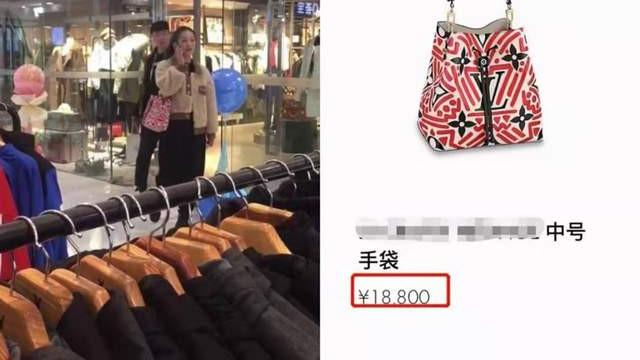 大衣哥朴实,儿媳逛商场穿衣却奢侈,包包18000,腰带也上万