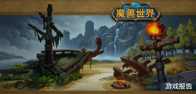 """山河社稷图有什么用_魔兽世界9.0:萌新的艾泽拉斯之旅从这开始,全新的""""流放者之岛"""""""