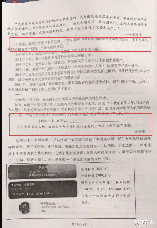 """用""""网红""""李子柒来展示中国传统田园文化,还不如陶渊明的归园田居!"""