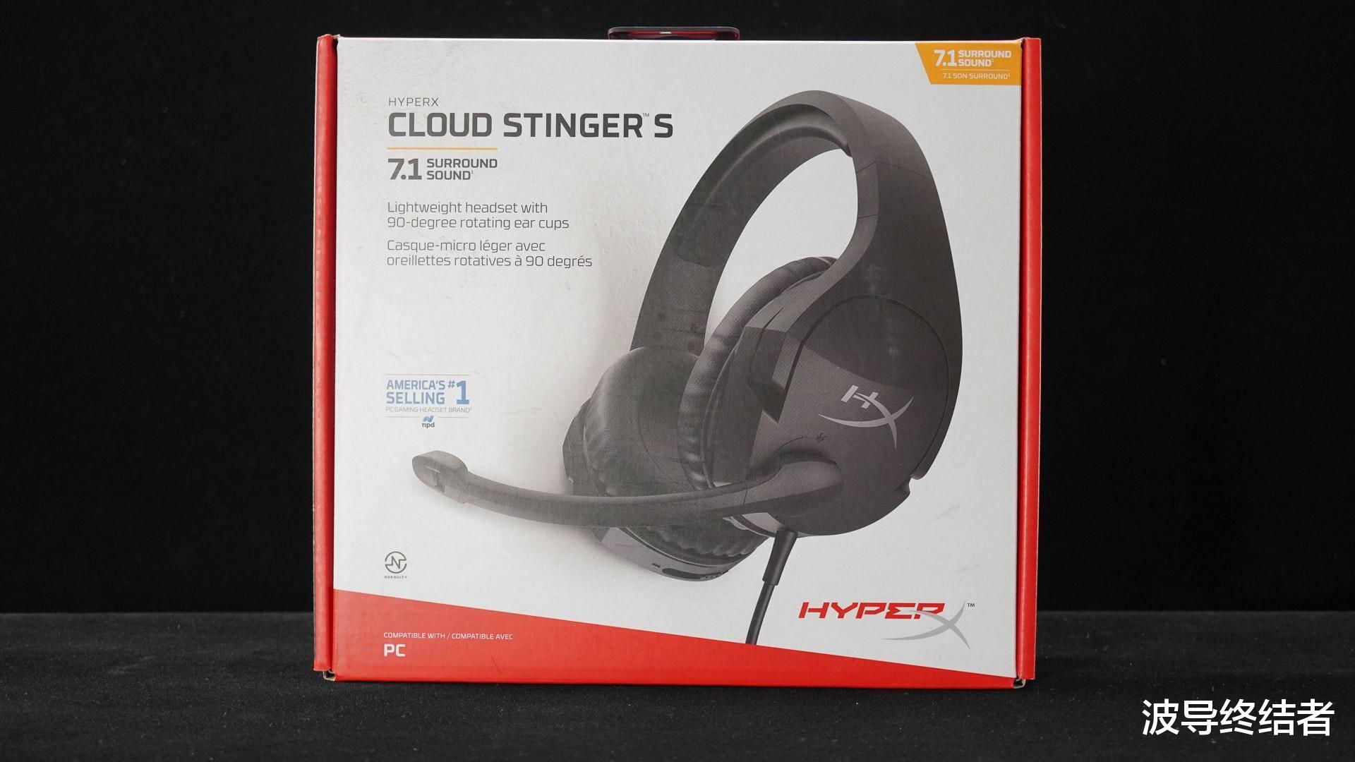 百万亚瑟王合成_轻便简洁而强大 - HyperX 毒刺S 7.1声道游戏耳机