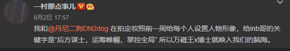 《【煜星娱乐公司】PawN将军经典重现,LPL发布战队夏季赛宣传照,都是细节》