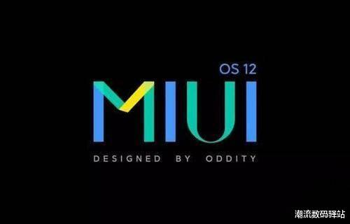 #miui其他机型#小米MIUI12稳定版第二批机型确认,15款旗舰将更新,7月底正式推送