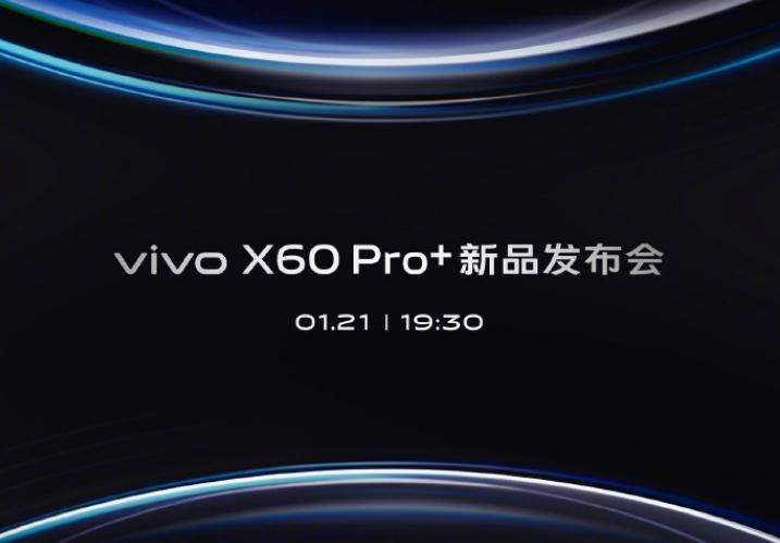 不出意外,就连价格vivoX60Pro+也会比iPhone 好物评测 第1张