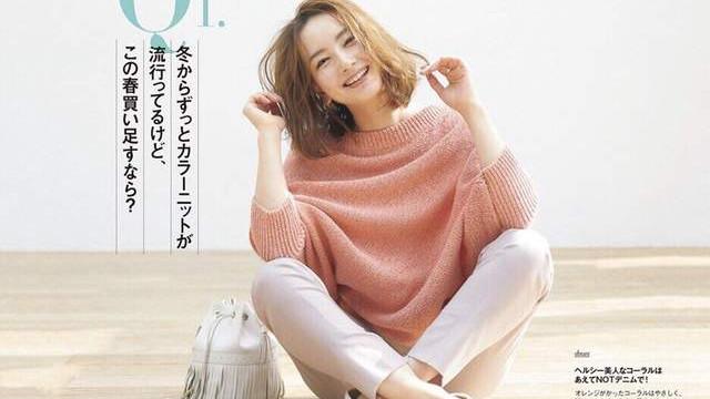 彩色针织衫怎么穿不艳俗?这2种穿搭方案,高级感提升快