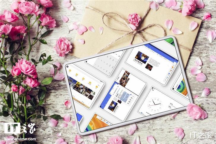华为MatePad Pro情人节图赏:臻美如你,纯净如你