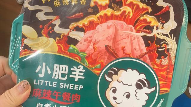 最有火锅味的自热小火锅,软糯羊肉入口即化,米饭粒粒分开不逊色~