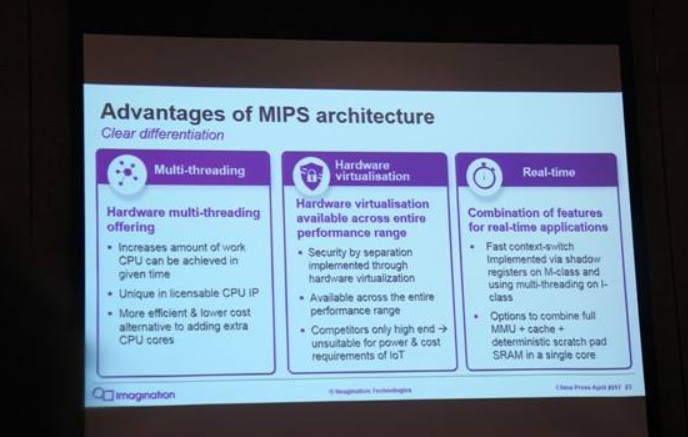 #mips架构是什么意思#MIPS架构对比ARM架构:差距无法接受