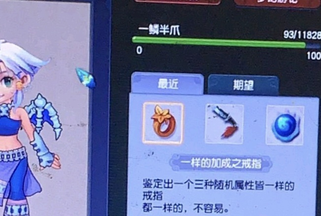 查理斯_梦幻西游:玩家祈祷无级别不成功,系统给了它这个特技,网友羡慕了