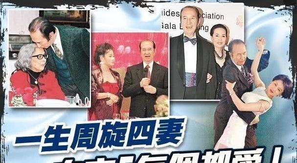 台球游戏下载_赌王何鸿燊与四太梁安琪的8张合影:确定不是在撒狗粮?