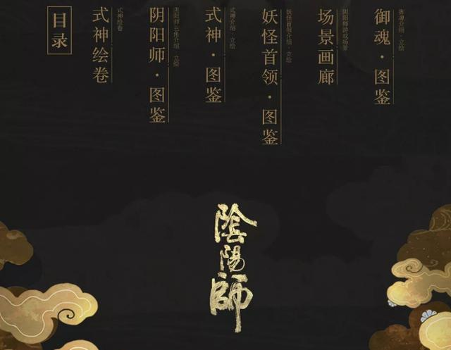 《【煜星娱乐注册官网】阴阳师:限定5000件的雪女手办,预约达5万,大部分只是为了40勾玉》