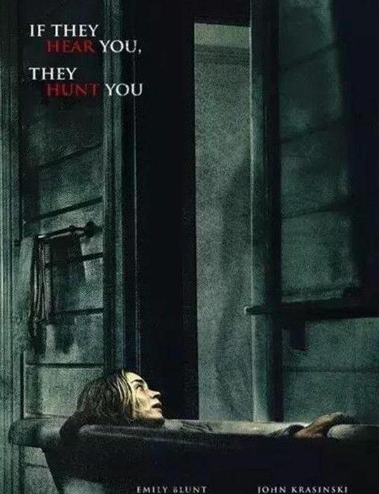 这5部恐怖片2020年即将上映,画面极其不适,胆小者勿入!插图