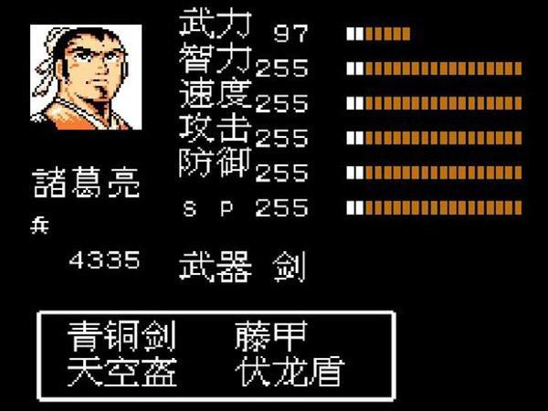 《【煜星平台怎么注册】《吞食天地II》,就是因为它,我连游戏机都没了》