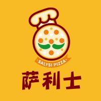 萨利士手工披萨