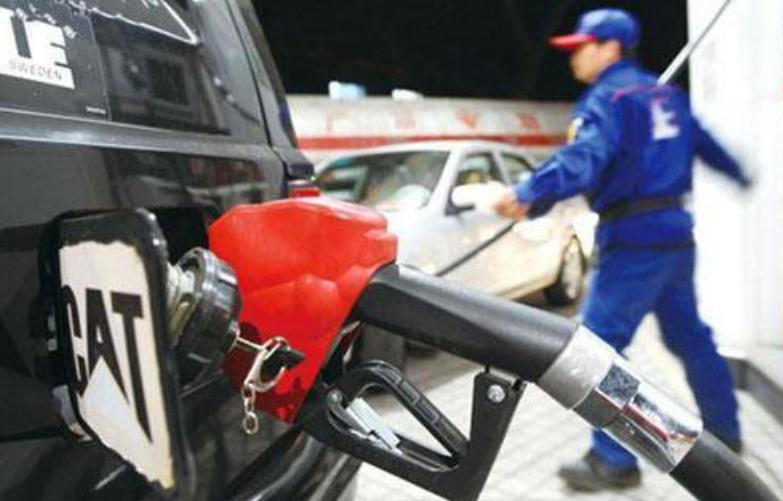 """油价新消息:3月3日开启油价调整窗口!你还想加""""低价""""油?"""