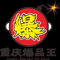 重庆爆品王