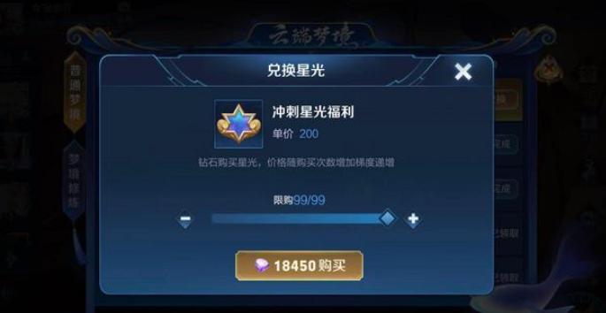 《【煜星手机版登录地址】王者荣耀:这才是该有的福利,登陆游戏免费领取83款永久皮肤,网友:为什么我没有!》