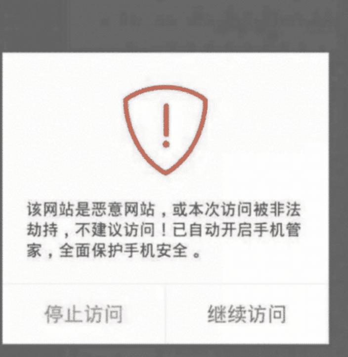 """常看""""黄色网站""""当真无人知?当手机出现这几个现象时,你就该停手了"""