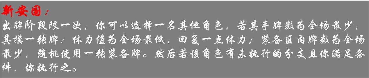 """《【煜星在线注册】三国杀:技术革命,还记得那""""朱家三废""""吗?排位赛现已成为""""朱家三霸""""》"""