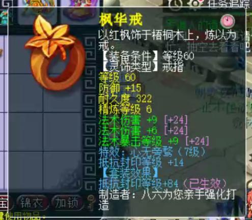 《【煜星测速注册】梦幻西游:他买了3把无级别武器,1把任务1把PK,1把放行囊吃灰》