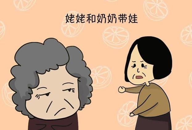 在育儿的道路上,你需要知道,如何化解与老年人的矛盾