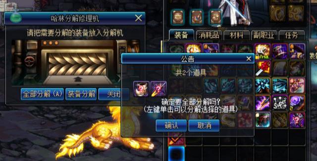 《【煜星登陆注册】DNF:有玩家建议删除复活币和药剂,因为白图用不到,团本不让用》