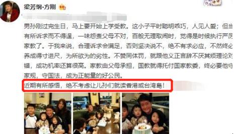 "TVB""最强恶人"",不惜花2亿血本打造他,拒让儿孙香港上学"